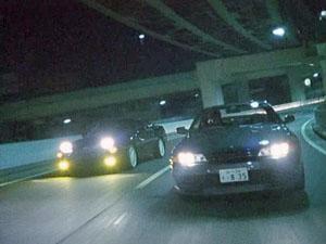 Megalopolis Expressway Trial 3