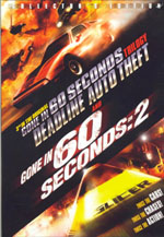 Gone in 60 Seconds: 2